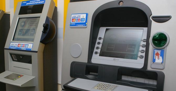 Найти по номуру атм банкомат буденновск