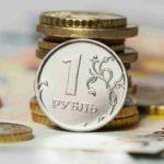 Реструктуризация ипотечного кредита