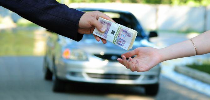 Кредит в банке под залог птс автомобиля как берут кредит под залог квартиры