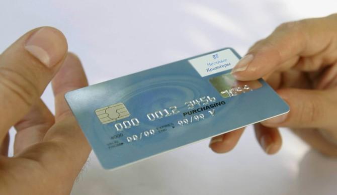 Просроченный долг по кредитной карте