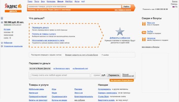 paybank - обмен BTC-e, ЯД, Qiwi, Perfect Money,Visa, e-V