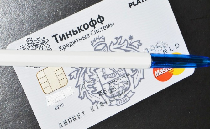 Просрочка по кредитной карте