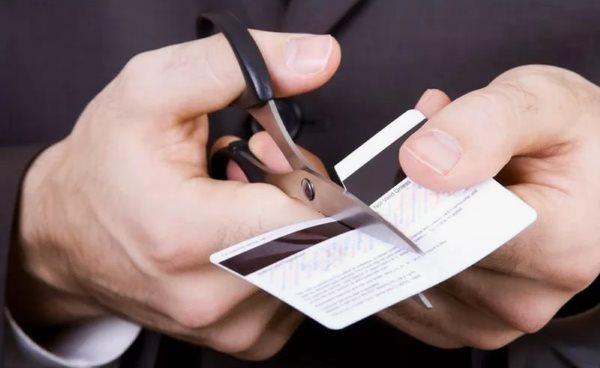 Закрытие кредитной карты Тинькофф банка