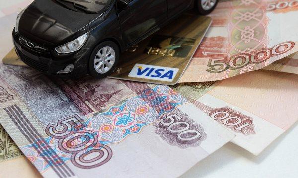 Обязательно ли платить КАСКО при автокредите?