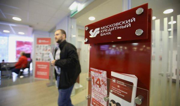 Банкоматы партнёры МКБ