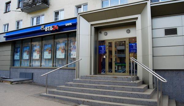 Перевод с карты на карту в банке ВТБ24