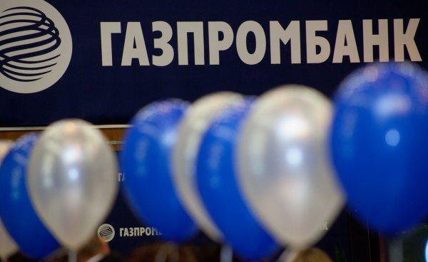 Как узнать баланс карты Газпромбанка?