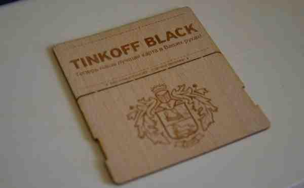 Перевыпуск карты в Тинькофф банке