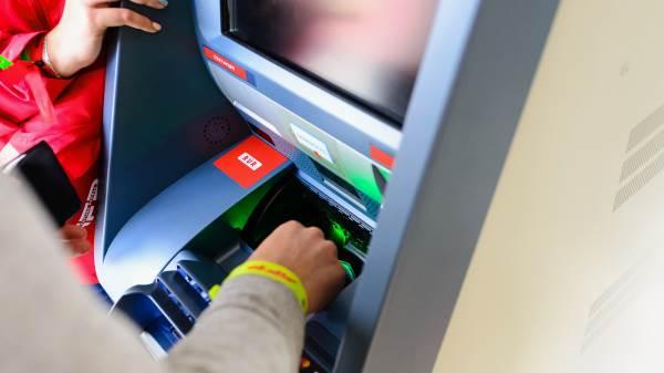 МКБ - партнеры банкоматы