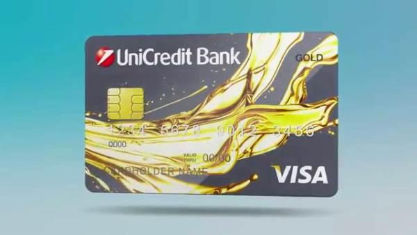 Условия пользования кредитной картой Юникредит банка