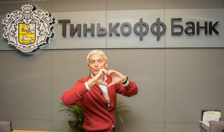 Открытие расчетного счета для ИП в Тинькофф банке