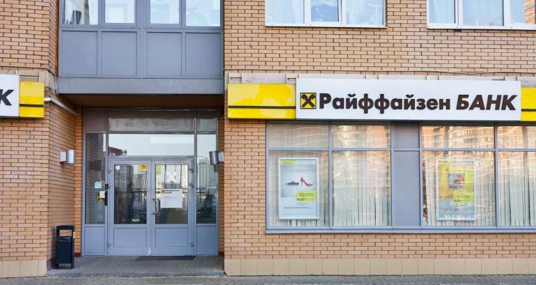Кредит для пенсионеров в Кемерово