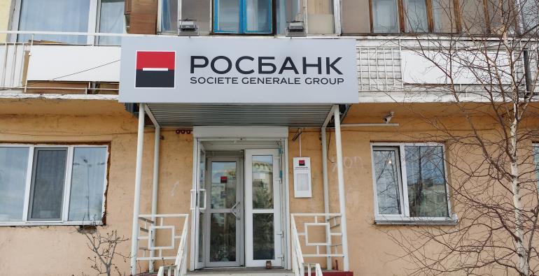 Оформление заявки на карту бонус РЖД от Росбанка