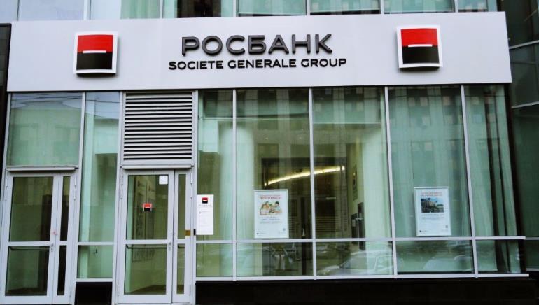 Росбанк заявка на кредит онлайн оформить банки дающие кредит под залог имущества