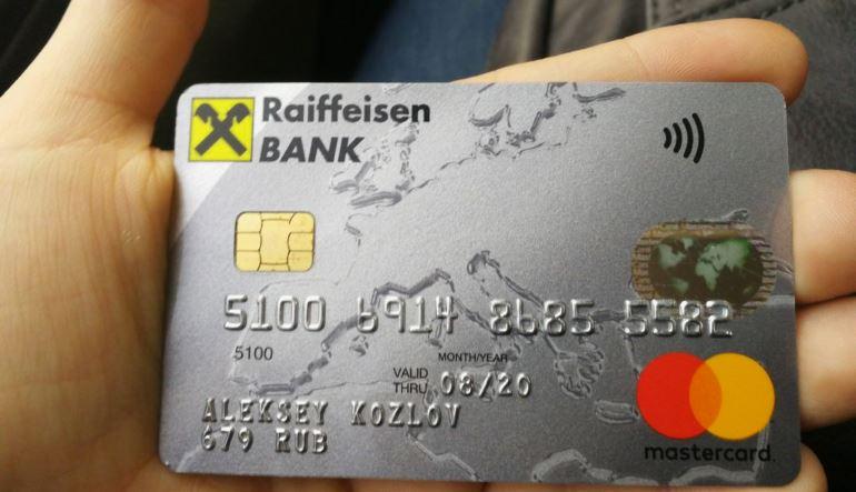 Перевод денег с карты Райффайзенбанка на карту Сбербанка