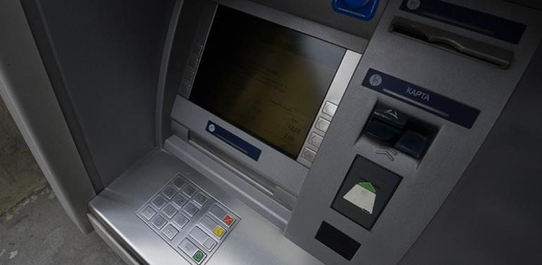 Банкоматы партнеры банка Россия