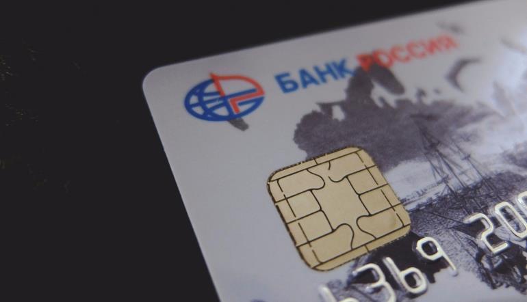 Перевод денег с карты банка Россия на карту Сбербанка