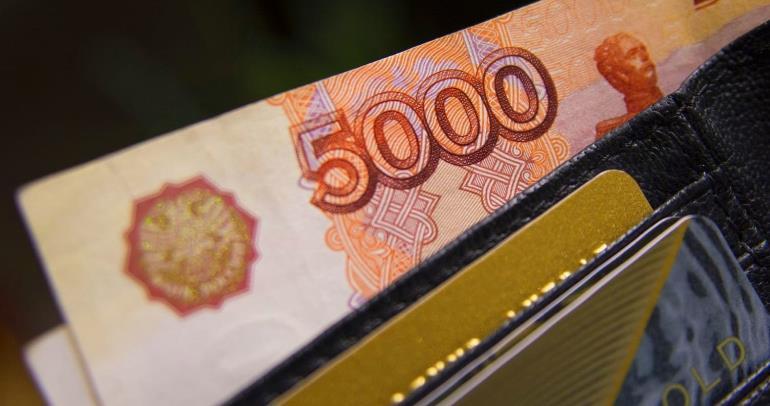 Снятие наличных в банке Россия