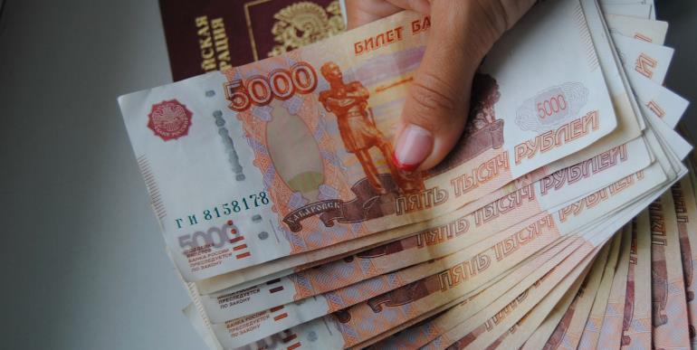 Кредит москва паспорт