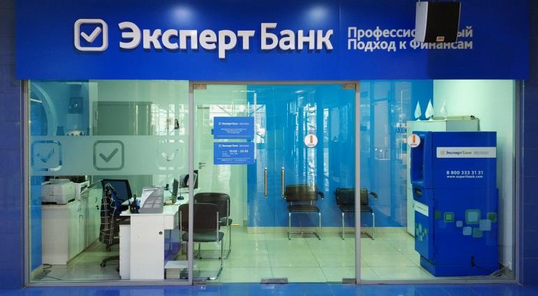 Открытие расчетного счета для ИП в Эксперт банк