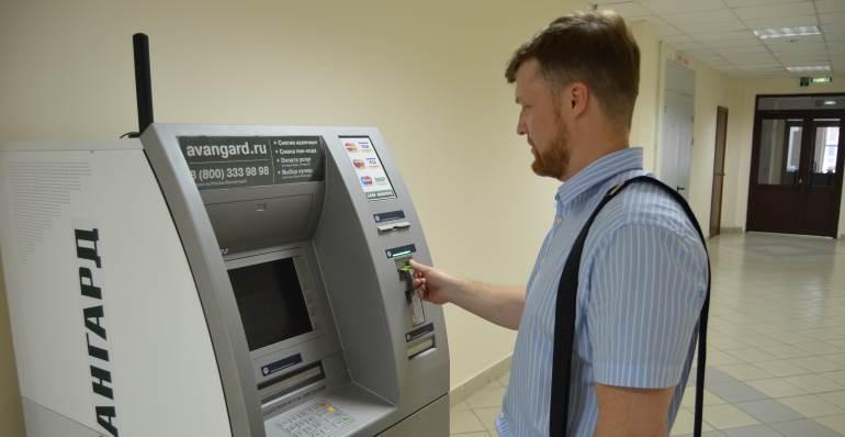 Банкоматы партнеры банка Авангард