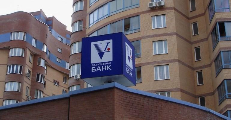 Банкоматы партнёры банка Возрождения