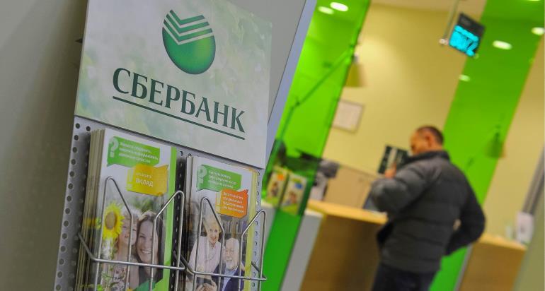 Оформление второго кредита в Сбербанке