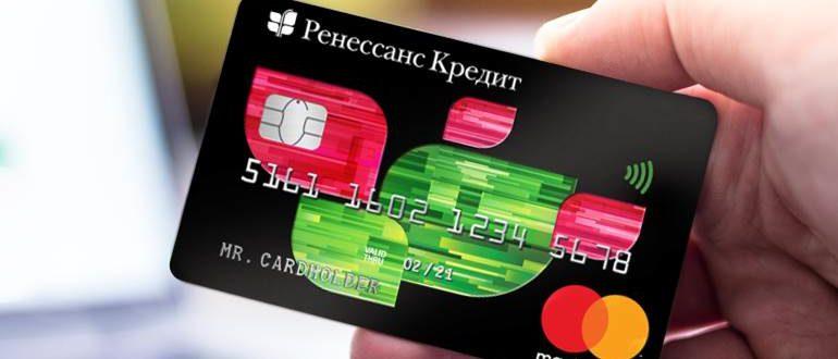 Банкоматы партнеры ренессанс кредит