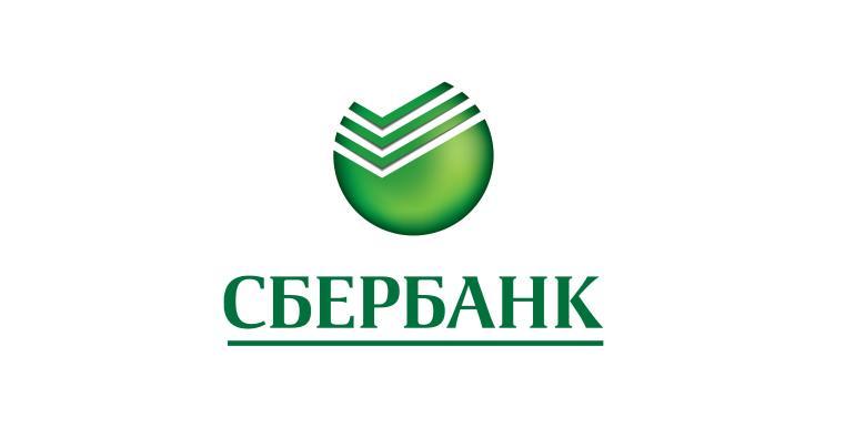Расчетный счет для ИП в Сбербанке в 2019 году