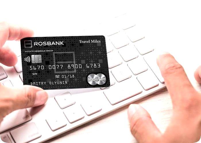 Онлайн заявка на кредитную карту Росбанка