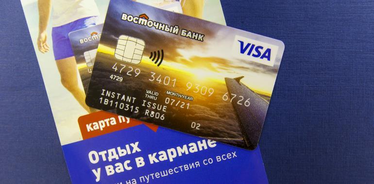 Кредитное предложение банка Восточный