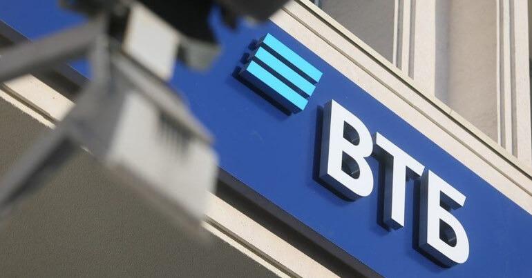Расчетный счет для ИП в банке ВТБ