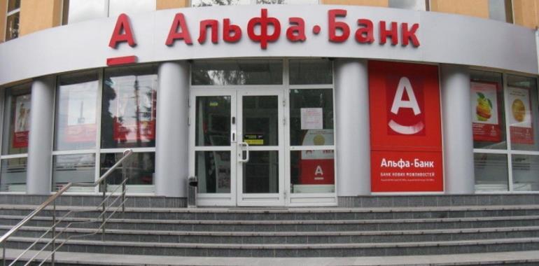 ИИС в Альфа банке: комиссия, тарифы, условия обслуживания