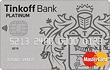 Кредитные карты с кэшбэком