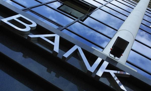 Виды коммерческих банков