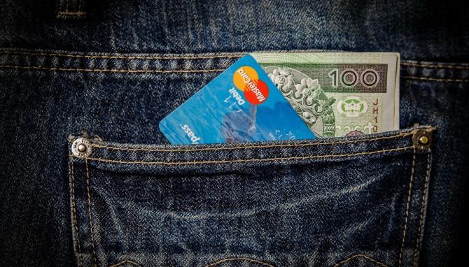 Как снять деньги с карты без ПИН кода - основные способы?