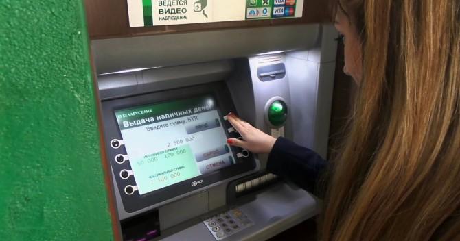 Банкомат съел деньги - что делать?