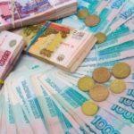 Расчет платежей по кредитной карте