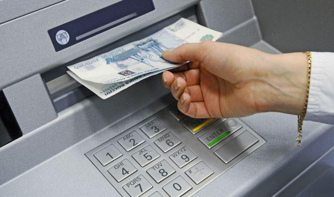 Что делать, если украли деньги с карты?
