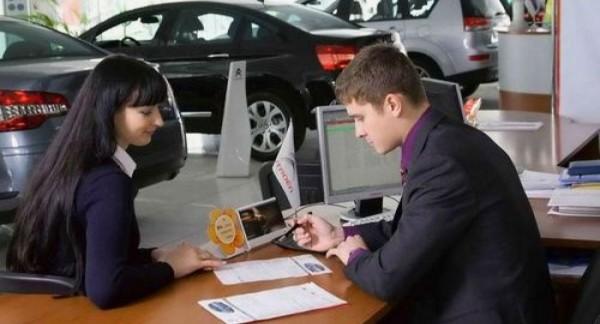 Рефинансирование автокредита в Сбербанке