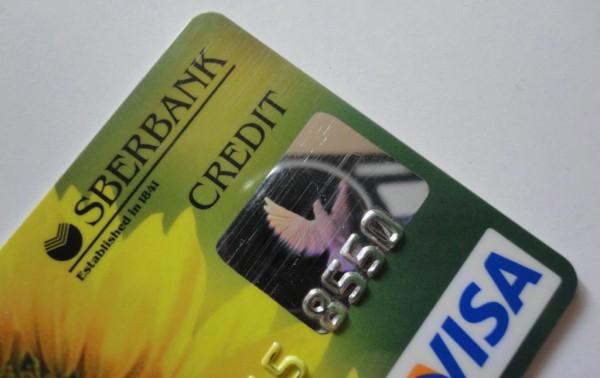 Как правильно пользоваться кредитной карты Сбербанка?