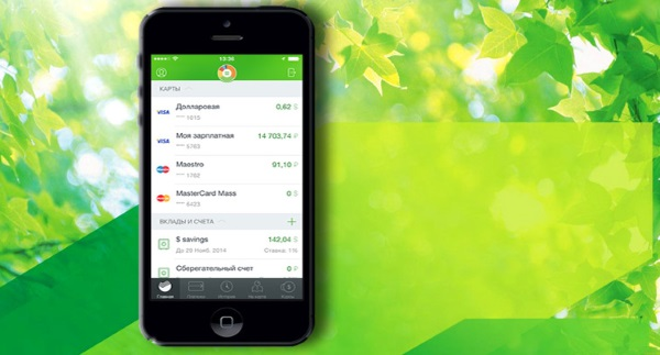 Перевод денег с телефона на карту Сбербанка