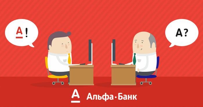 Перевод с карты Альфа банка на карту Сбербанка