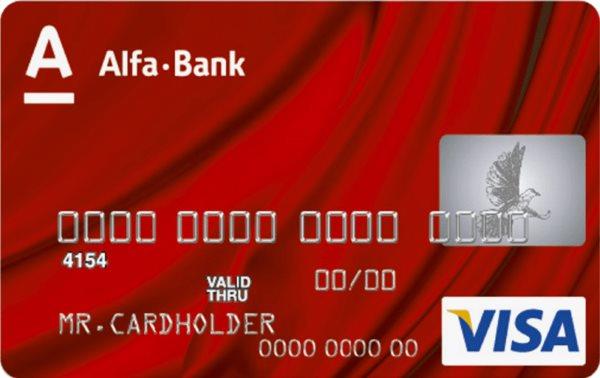 Кредитная карта «100 дней без процентов» от Альфа-Банк