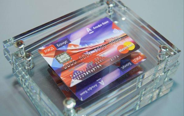Как положить деньги на карту Альфа банка?