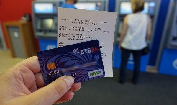 Банкоматы партнёры банка ВТБ 24