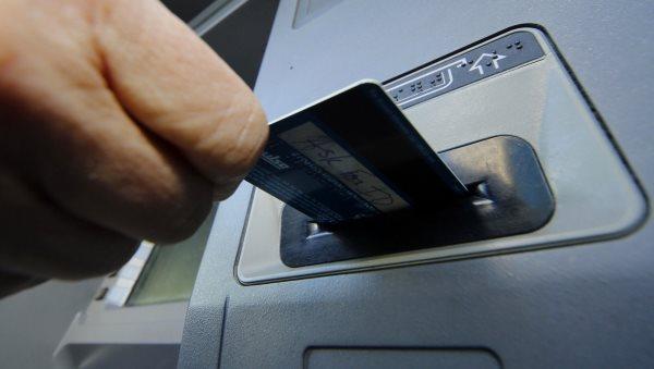 Почта банк - партнёры банкоматы без комиссии