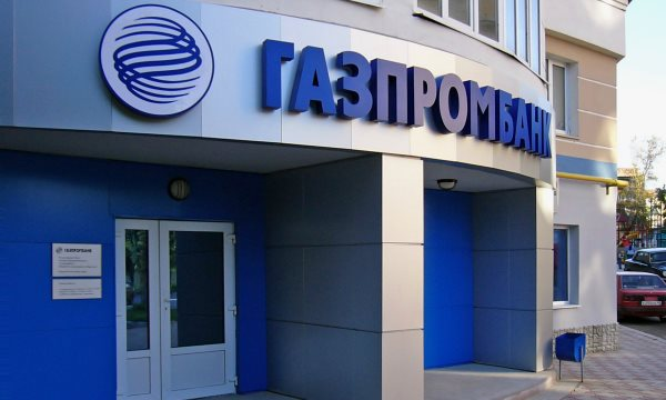 Способы блокировки карты Газпромбанка