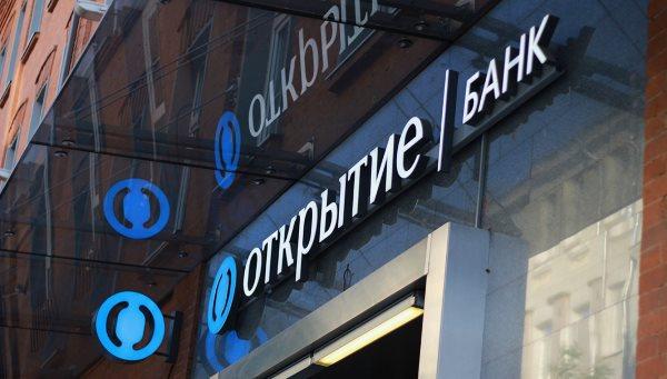 Онлайн заявка на кредитную карту банка «Открытие»