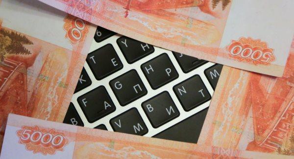 Как перевести деньги с карты на карту в Россельхозбанке?